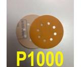 Абразивный круг SMIRDEX Р1000 PowerLine 820 (d-125мм, 8 отверстий)