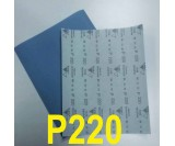 Наждачная бумага сухая SIA (230*280 мм) Р220