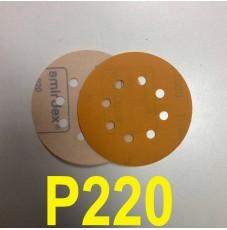 Абразивный круг SMIRDEX Р220 PowerLine 820 (d-125мм, 8 отверстий)