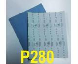 Наждачная бумага сухая SIA (230*280 мм) Р280