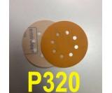 Абразивный круг SMIRDEX Р320 PowerLine 820 (d-125мм, 8 отверстий)
