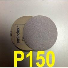 Абразивный круг SMIRDEX Р150 White 510 (d-125мм, без отверстий)