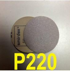 Абразивный круг SMIRDEX Р220 White 510 (d-125мм, без отверстий)