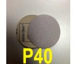 Абразивный круг SMIRDEX Р40 White 510 (d-125мм, без отверстий)