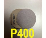 Абразивный круг SMIRDEX Р400 White 510 (d-125мм, без отверстий)