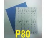 Наждачная бумага сухая SIA (230*280 мм) Р80