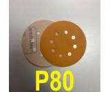 Абразивный круг SMIRDEX Р80 PowerLine 820 (d-125мм, 8 отверстий)