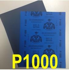 Наждачная водостойкая бумага Matador APP (230*280) P1000