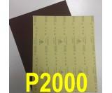 Наждачная бумага водостойкая SIA (230*280 мм) Р2000