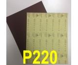 Наждачная бумага водостойкая SIA (230*280 мм) Р220