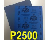 Наждачная водостойкая бумага Matador APP (230*280) P2500