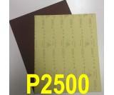 Наждачная бумага водостойкая SIA (230*280 мм) Р2500