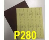 Наждачная бумага водостойкая SIA (230*280 мм) Р280