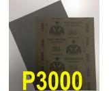 Наждачная водостойкая бумага Matador APP (230*280) P3000