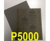 Наждачная водостойкая бумага Matador APP (230*280) P5000