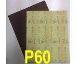Наждачная бумага водостойкая SIA (230*280 мм) Р060