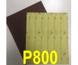 Наждачная бумага водостойкая SIA (230*280 мм) Р800