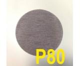 Круг шлифовальный MIRKA ABRANET ( сетка на липучке, d-150мм) Р80