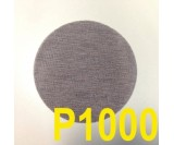 Круг шлифовальный MIRKA ABRANET ( сетка на липучке, d-150мм) Р1000
