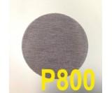 Круг шлифовальный MIRKA ABRANET ( сетка на липучке, d-150мм) Р800