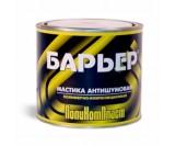 "Мастика антишумовая ""Барьер"" (2,3 кг)"
