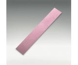 1950 SIASPEED Абразивный материал в полосках 70*420 мм, без отверстий