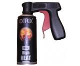 Otrix пистолет для аэрозольных баллонов